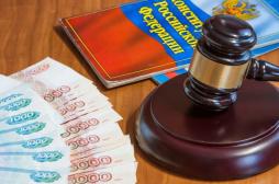 Пенсии российских судей – кому и сколько?